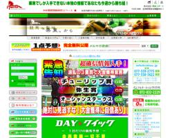 栗東スポーツの口コミ